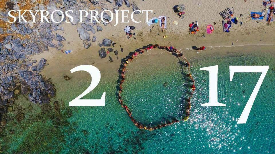 skyros project 2017