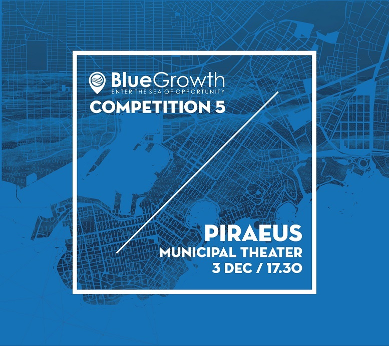 Invitation Demo Day BlueGrowth