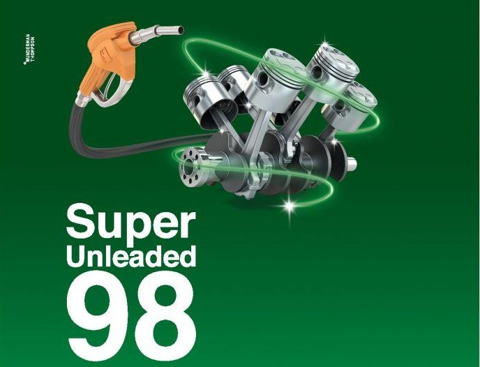 BP Super Unleaded 98