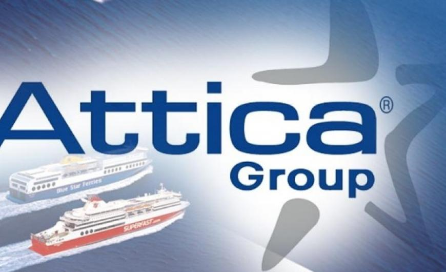 attica group logo ploia