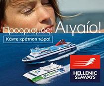 hellenic-seaways (mobile)