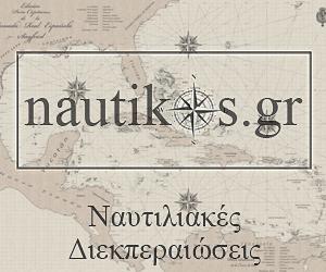nautikos.gr