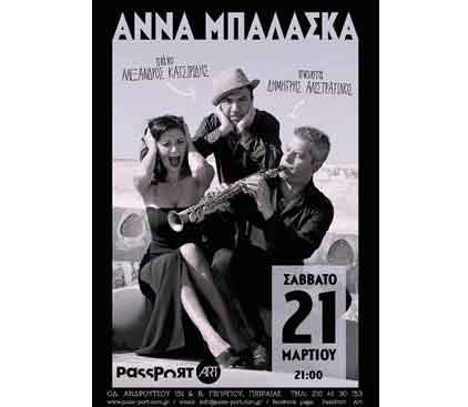 anna mpalaska passport
